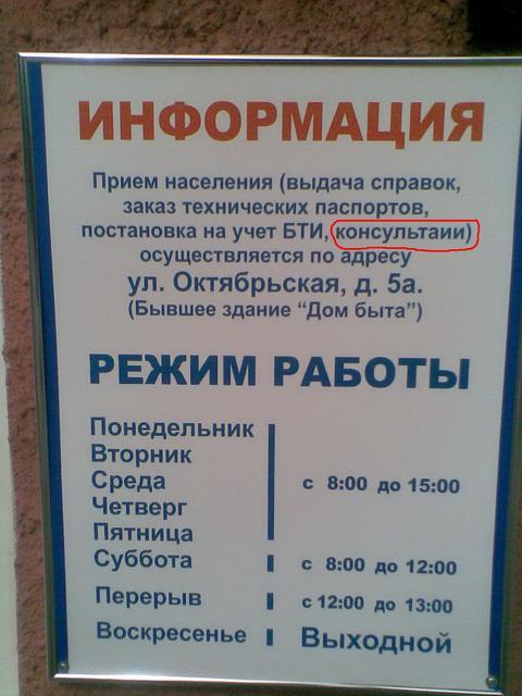 http://kavicom.ru/uploads/sub/f75dbc2d_bti1.jpg