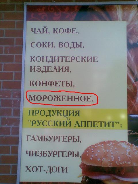 http://kavicom.ru/uploads/sub/fc87ff6b_m1.jpg