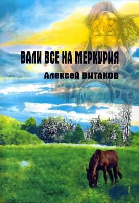 http://kavicom.ru/uploads/sub/ffac8b0f_vali.jpg